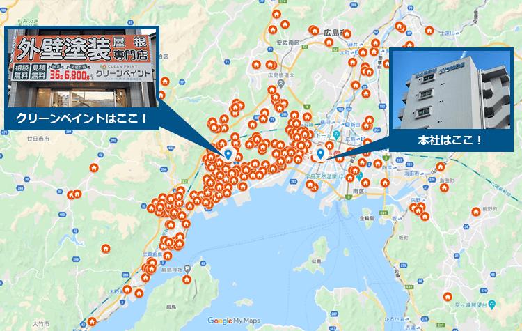 広島市エリア地図