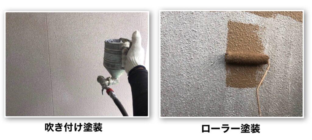 吹き付け 外壁 塗装 種類を解説 外壁塗装セレクトナビ